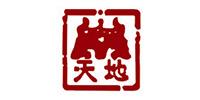 上海天地酒业有限公司